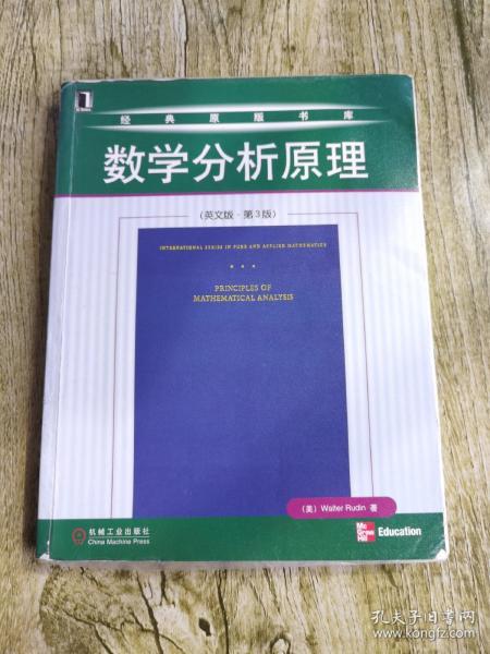 数学分析原理:英文版 第3版