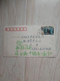 1983年 实寄封【贴邮票T88(4—1)】