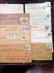 实寄封带信同一个人上款 70个