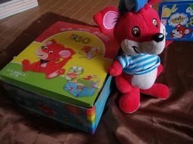 【品好无阅读正版】《幼儿画报30年袖珍典藏本》(200册)赠超可爱的红袋鼠玩偶1个