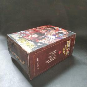 海贼王外传小说合集套装 全6册