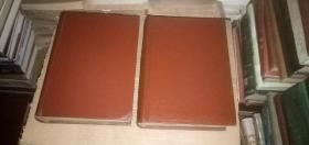 人民日报1980年(1月-12月全年)  (缩印合订本,16开精装本,分两册合订,详情请看图)