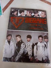 BIGBANG全新典藏图文写真集