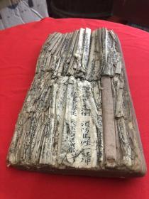 稀见戏曲文献,百年古籍变成卷曲艺术品状,潮州歌册,新造双玉蚀,卷20-25