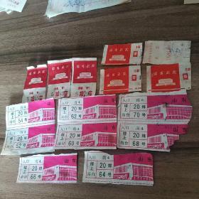 1980年中国新闻社看电影《古堡幽灵》《芦山恋》8张山东XX电影票,淄博革委礼堂票1张,淄博剧院票6张。