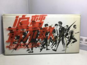 追梦敢不敢(2张DVD,海报一张)【签名本】