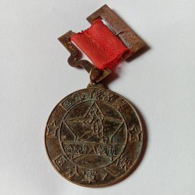 纪念章一枚
