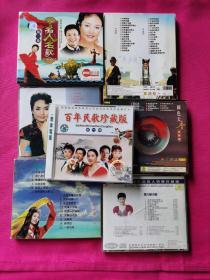 光盘 20世纪中华歌坛名人百集珍藏版(共六盒)