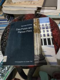 Dad Palais am Pariser Platz