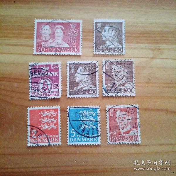 外国邮票 丹麦信销邮票8枚(乙22-3)