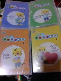 巧虎的智趣启蒙英语(1.2.3.4.)4盘DVD合售