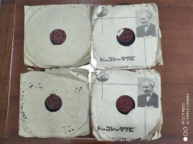 黑胶唱片    日本原版唱片   《贝多芬交响曲》【四张8面 】   2EA7959纳付济   2EA7960    7961   7962   7963   7964纳付济    78转   30-30厘米大唱片   (5/8面可正常播放  )