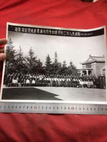赵紫阳总理视察青海照片