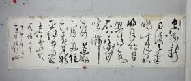 杨新  尺寸  53/189  托片  男,汉族,1940年生,湖南湘阴人。 自幼喜好绘画,1965年毕业后到故宫博物院工作,从事中国古代书画的陈列与研究,师从徐邦达、启功先生学习书画鉴定。1984年作为卢斯基金会访问学者,在美国柏克莱加州大学艺术史系研究和讲学一年。1985年1月任故宫博物院陈列部副主任,1987年9月-2000年12月任故宫博物院副院长。