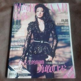 时尚芭莎2014年6月,巩俐