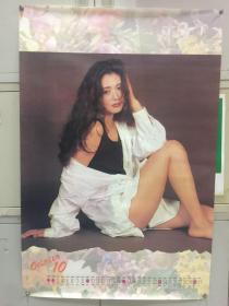 1994年挂历——女明星一张(辛颖)长85.5厘米,宽57厘米,号2