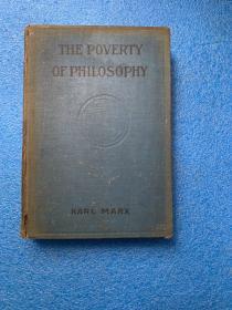 (民国初版) The Poverty of Philosophy 哲学的贫困