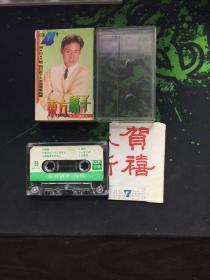 磁带:东方骄子特辑,有歌词