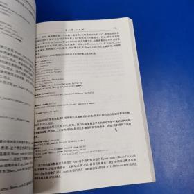 C++数据结构与程序设计