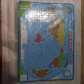 世界地理拼图(学生专用版)