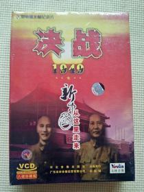 大型电视文献纪录片:决战1949-新中国从这里走来(8碟VCD)未开封