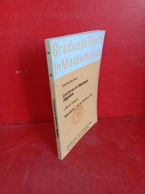 抽象代数讲义 第1卷 基本概念 英文版