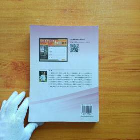 多功能题典·高中语文(第4版)(全新修改版)【内页干净】