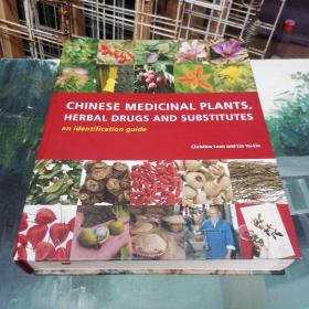 chinese medicinal plants,herbal drugs and substitu