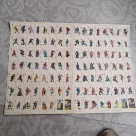 西洋画  扑克版 水浒108将(两板张一套)