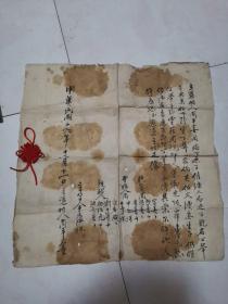 卖儿契约【中华民国十六年】《品质如图》