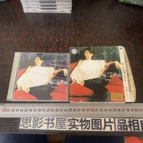 每一刻的我 孙燕姿 CD【全2张光盘】