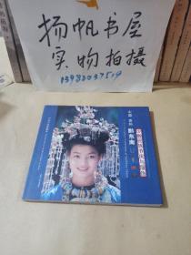 中国贵州黔东南少数民族节庆与服饰