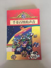 河马科普文库(瑕疵如图)
