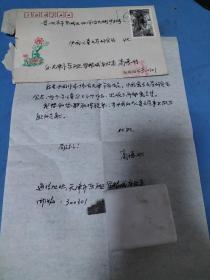 中国作家协会天津分会会员商德刚信札1通1页16开