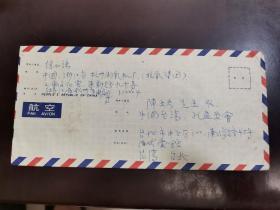 7.25~14早期中国大陆实寄台湾封一个(内无信)