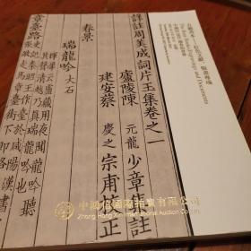 中国现當代油画雕塑传场