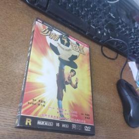 少林足球DVD