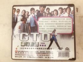 CD:麻辣教师2000特别版