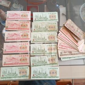 山东省粮票1984年55张