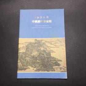 上海博物馆:中国历代绘画馆