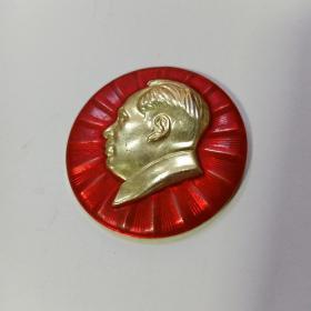 毛主席像章庆祝建国十九周年