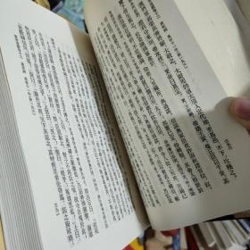 资治通鉴(全10册)品相见图 品相挺好的 繁体竖版