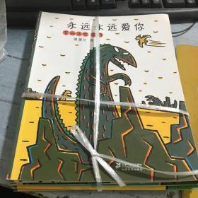 宫西达也恐龙系列(共6本)