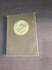 毛泽东选集 第二卷 繁体竖排版 大32开 1958年北京五次