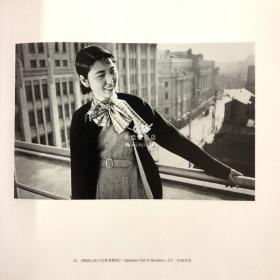 日本の写真家(12):堀野正雄