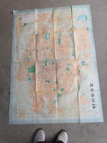 北京市市区图【1990年1版天津第5次,1470X1050mm】
