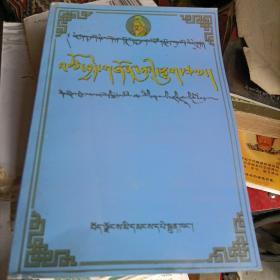 西藏藏医学院学生作品藏文