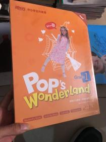 pop s wonderland grade1 一年级b体系 秋