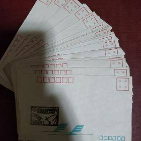 纪念邮戳《亚洲太平洋地区电信组织成立十周年》18个合售 齐齐哈尔邮电局 私藏 书品如图