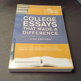 College Essays That Made a Difference, 6th Edition